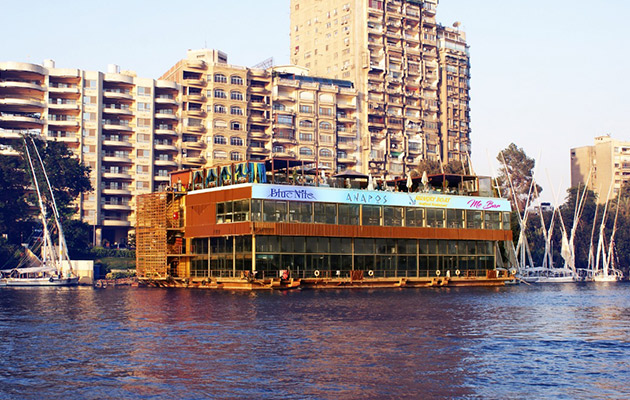 About Blue nile boat
