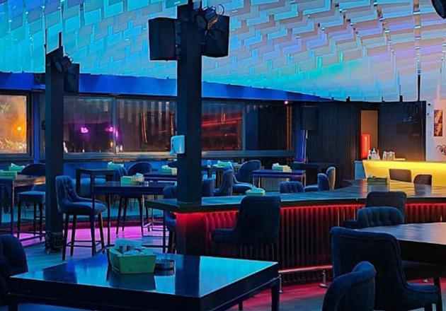 Me Bar